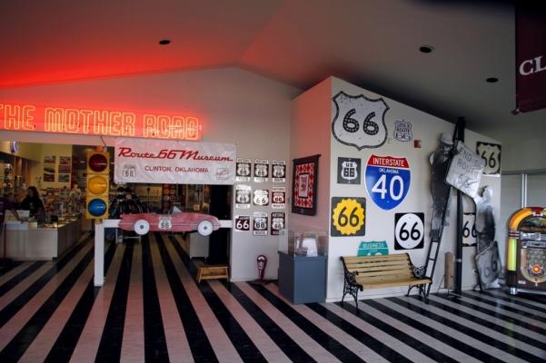 clinton-museum-1