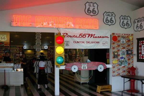 museum-clinton-1